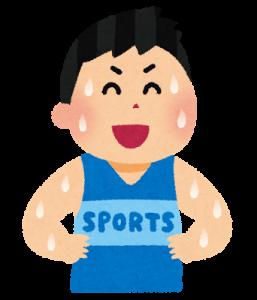 スポーツマン