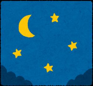 月と星の夜