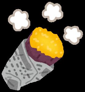 秋の焼き芋